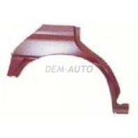 Ремонтная арка заднего правого крыла (4 дв) (5 дв)