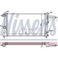 Радиатор охлаждения (см.каталог)
