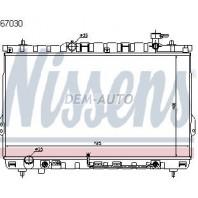Радиатор охлажденияавтомат 2.4 2.7 (KOYO)