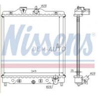 {+HRV 98-} Радиатор охлаждения механика 1.3 1.5 (1 ряд)