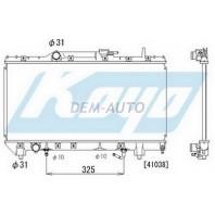 Радиатор охлаждения автомат 1.6 1.8 (1 ряд)