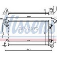 {AVENSIS 03- 1.8 AT} Радиатор охлаждения автомат 1.4 1.6 (NISSENS) (AVA)