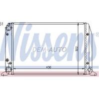 Audi 80 Радиатор охлаждения (см.каталог)