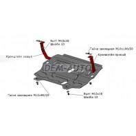 Fabia {roomster 06-/rapid 12-/polo 10-} Защита поддона двигателя+КПП,с креплениями,стальная
