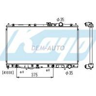Galant  Радиатор охлаждения автомат 1.8 2 2.5 (2 ряд) (KOYO)