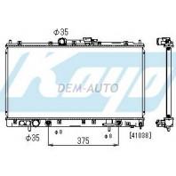 Galant  Радиатор охлаждения автомат 2 2.4 2.5 (KOYO)