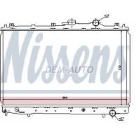 Space wagon {370x660 mm / space runner/rvr}  Радиатор охлаждения (NISSENS) (см.каталог) (370x660 mm)
