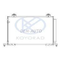 Avensis  Конденсатор кондиционера 2 , 2.4 (KOYO)