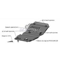 Prado  Защита поддона двигателя,стальная