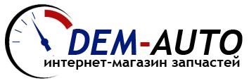 DEM-AUTO - Кузовные детали